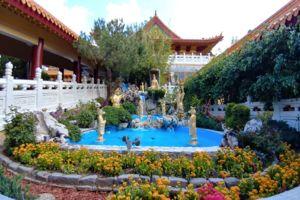 Photo of Hacienda Heights