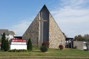 Photo of Catonsville